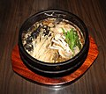 Mushroom soup at Korean restaurant.jpg