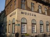 サラエボ博物館