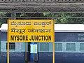 Mysore Junction stationboard.JPG