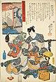 NDL-DC 1304648 Utagawa Kuniyoshi 大隅 crd.jpg