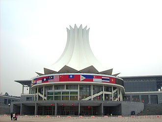 2010 IAAF World Half Marathon Championships - The Nanning International Convention and Exhibition Center was one of the landmarks along the race route