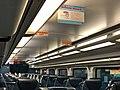 NJ Transit Quiet Commute Car.jpg