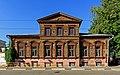 NN BolPecherskaya Street 08-2016 img5.jpg