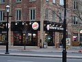 NW Corner of George and Front streets, 2014 12 29.JPG - panoramio.jpg