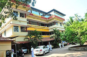Nadapuram - Nadapuram Grama Panchayat Office, Kallachi