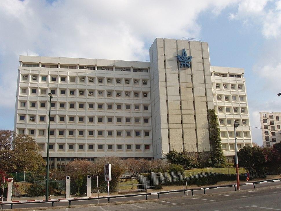 Naftali Building. Tel Aviv University