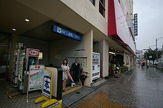 Motoyama Station (Nagoya) metro station in Nagoya, Aichi prefecture, Japan