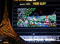 Nagoya Station Christmas Illumination 2009 Summer (4158492423).jpg