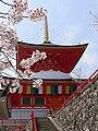 Nakayamadera Pagoda.JPG