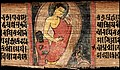 Nalagiri, a ferocious elephant, sits listening to Buddha Wellcome L0027851.jpg