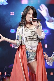 Nam Ji-hyun performing in Paju in September 2012 03.jpg