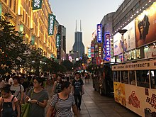 The Nanjing Pedestrian Street in the evening, looking towards the Shimao International Plaza. This is a popular commercial center in Shanghai.