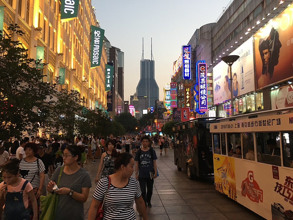 Nanjing Pedestrian Shopping Street at Evening