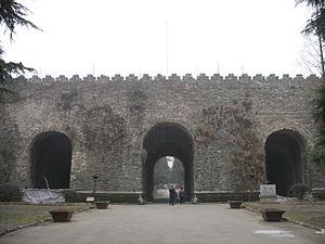 Ming Palace - Image: Nanjing Wumen