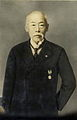 Naoki Nonoyama.jpg