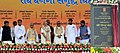 Narendra Modi launching the Deendayal Upadhyaya Gram Jyoti Yojana and various developmental projects, at Patna, Bihar. The Governor of Bihar, Shri Keshri Nath Tripathi, the Chief Minister of Bihar, Shri Nitish Kumar.jpg