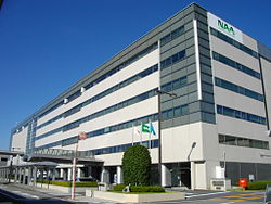 Narita International Airport Corporation Building.JPG