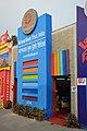 National Book Trust Pavilion - 40th International Kolkata Book Fair - Milan Mela Complex - Kolkata 2016-02-02 0405.JPG
