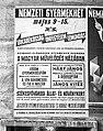 Nemzeti gyermekhét plakát, 1943 Fortepan 72085.jpg