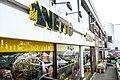 Netto Silkeborg 20150804 0345 (20686262828).jpg