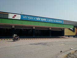 Kavi Subhash(New Garia) Metro Railway Station