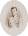 Nicholas II of Russia as a young man.png