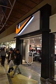 Punto de exclamación educar después de esto  Nike, Inc. - Wikipedia