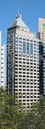 Nine Queens Road Central 2012.jpg