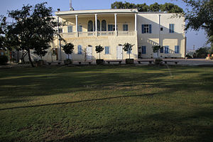 Nitzanim - Image: Nitzanim Palace (2)