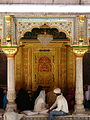 Nizamuddin Dargah mihrab outer decoration (3545823568).jpg