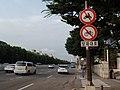 No Motorcycles Sign and No Bicycles Sign in Yangjaedaero Yeomgok Crossrd-Guryongsa Tway IS(Guryong Tunnel Crossrd Dir) 2.jpg