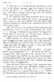 Noeldeke Syrische Grammatik 1 Aufl 061.png