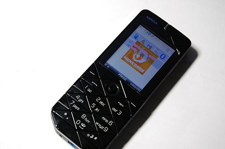 Nokia 7500.jpg