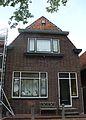 Noorderkade 23, Blokzijl.JPG