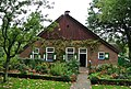 Noordoostelijk van Schaarsbergen, Arnhem, Netherlands - panoramio (13).jpg