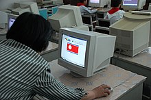 North Korea-Pyongyang-Computer class at a school-01.jpg