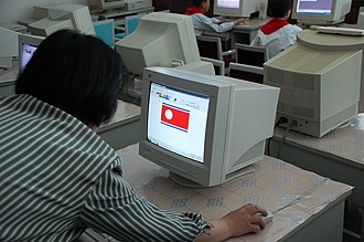 Education in North Korea - A computer class at a school.