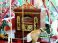 North Tonawanda Barrel Organ, Herschell Carrousel Factory Museum.png