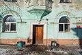 Novosibirsk - 190225 DSC 4234.jpg