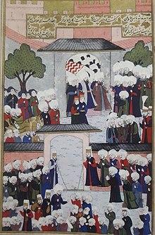 نوربانو سلطان ویکی پدیا، دانشنامهٔ آزاد