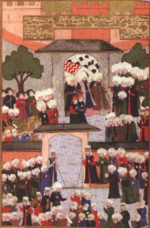 Nurbanu Sultan - Afife Nûr-Bânû Valide Sultan's Ṣalāt al-Janāzah and her Islamic burial (Shahan-Shah-Namah-i Lokhmann)