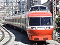 OER RomanceCar Super Hakone -LSE old color- 2.jpg