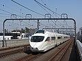 Odakyu 50000 VSE Chitose-Funabashi Station 2020-03-19.jpg