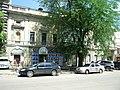 Odesa Grets'ka st 50-5.jpg