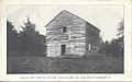 Old Dutch Meetin House (14090892545).jpg