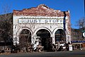 Old store - New Pine Creek Oregon.jpg