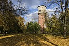 Old water tower in New Bavaria (autumn 2017).jpg