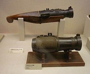Sengoku period - Ōzutsu (Big Gun)