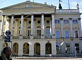 Opera Wrocławska. Widok z ul. Teatralnej. Foto Barbara Maliszewska.jpg