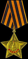 Order of Glory 1st.jpg